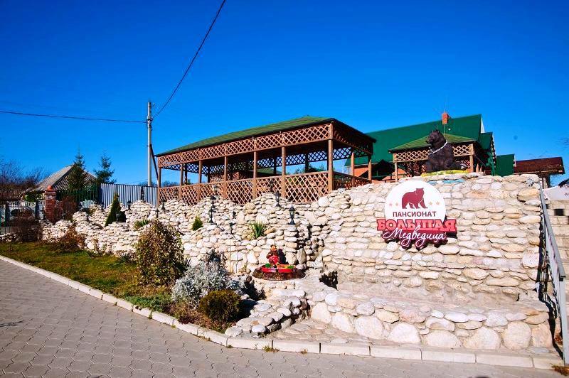 Большая Медведица пансионат - Гуамка