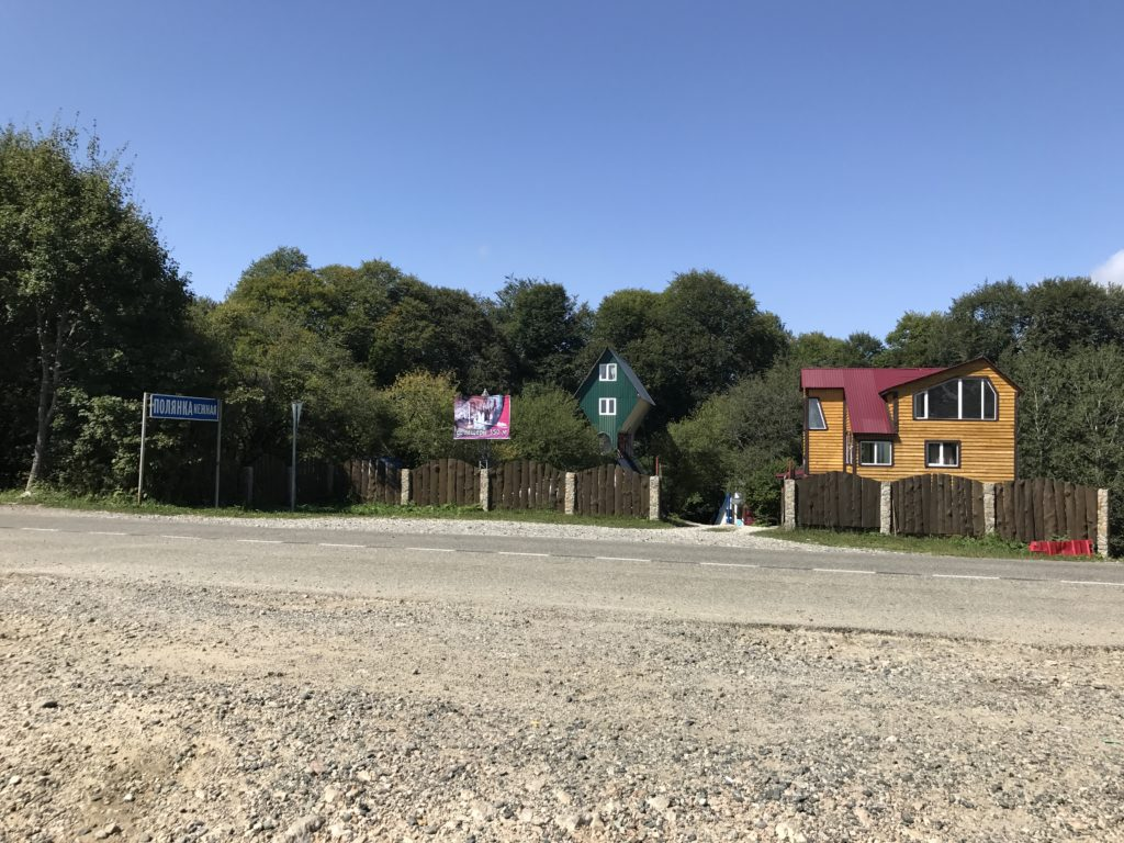 Нежная полянка турбаза - Лагонаки