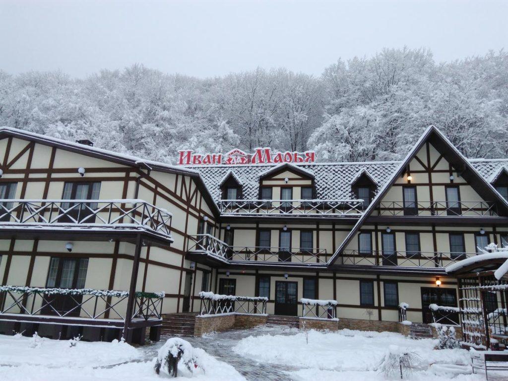 Иван да Марья отель
