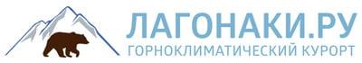 Лагонаки.ру | Лагонаки.ру   Качели над ущельем