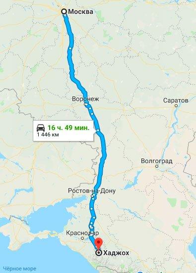 Из Москвы в Хаджох