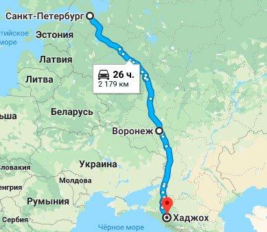 Из Санкт-Петербурга в Хаджох
