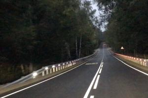 Дорога в Лагонаки