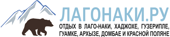 Лагонаки.ру | С первым снегом Зимний отдых