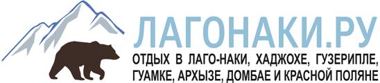 Лагонаки.ру | Мезмай гостиница